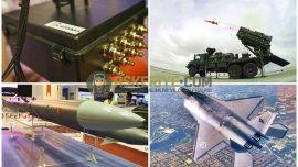 Türk Silahlı Kuvvetleri Envanterinde Yer Alan Teknolojik Silahlar